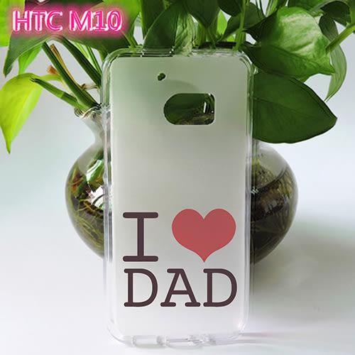 ♥ 俏魔女美人館 ♥ (可愛大象*軟殼}HTC 10 手機殼 手機套 保護套 保護殼