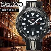 SEIKO日本精工盾牌5號軍事風機械腕錶4R36-06N0X/SRPC67J1公司貨