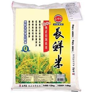 三好米 長鮮米 12kg【康鄰超市】