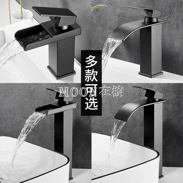北歐黑色烤漆瀑布水龍頭冷熱臺上盆洗臉面盆衛生間浴室柜單孔龍頭