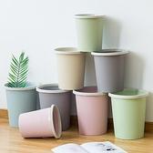 垃圾桶 創意時尚家用大號衛生間客廳廚房臥室辦公室帶壓圈無蓋垃圾桶紙簍 「雙10特惠」