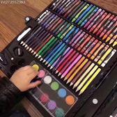 畫筆 150件套兒童繪畫筆套裝移動的畫室美術禮盒水彩筆油畫棒蠟筆工具 唯伊時尚