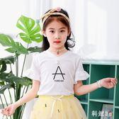 女童T恤女短袖運動新款潮流洋氣時尚韓版中大童白色中大尺碼上衣兒童休閒 js5620『科炫3C』