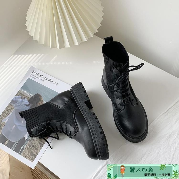 馬丁靴 白色馬丁靴女春秋單靴新款厚底內增高小個子英倫風短靴ins潮 麗人印象 免運