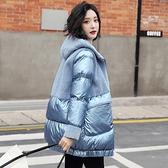 快速出貨 外套霧霾藍棉服女中長款亮面羽絨棉衣羊羔毛拼接寬鬆棉襖潮【2021新年鉅惠】