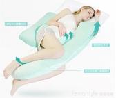 孕婦枕頭護腰側睡枕孕睡眠神器u睡覺側臥托腹多功能h型抱枕靠枕墊   YDL