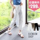 休閒棉繩綁帶長褲-KK-Rainbow【...