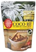 COCO RIZ 椰子脆皮米捲(榴槤口味)