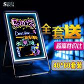 電子熒光板40 60 廣告板髮光板寫字板 led熒光板 手寫板 支架黑板igo 3c優購