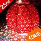 A0616☆10吋鏤空紙燈籠_25cm#燈籠#日式#彩繪#小#圓#長#寫字燈籠#燈籠寫字#有字#提把#元宵#DIY