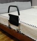 台灣現貨 床邊扶手老人起身器起床扶手助力架家用床上欄杆家用防摔床護欄YJT 快速出貨igo