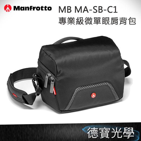 ▶雙11折300 Manfrotto MB MA-SB-C1 專業級微單眼肩背包 正成總代理公司貨 相機包 送抽獎券