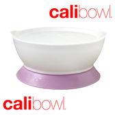 美國 Calibowl 專利防漏防滑幼兒吸盤碗 (單入附蓋)-粉紫(台灣限定色)