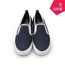 【A.MOUR 經典手工鞋】輕履系列- 金深藍 / 休閒鞋 / 平底鞋 / 嚴選布料 / 柔軟透氣 /DH-6503