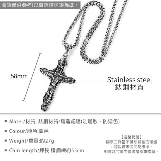 《QBOX 》FASHION 飾品【C20N1736】精緻個性歐美骷顱頭耶穌十字架鑄造鈦鋼墬子項鍊/掛飾