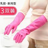 洗碗廚房塑膠家務清潔手套女家用夏季薄款洗衣防水耐用乳膠橡膠皮 道禾生活館