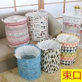 【快出】家居臟衣籃布藝束口折疊帶蓋玩具桶防水臟衣服收納筐臟衣簍洗衣籃