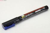 組裝模型工具 STS-GM06 日本郡氏 GUNZE 鋼彈模型專用 油性麥克筆 藍色 TOYeGO 玩具e哥