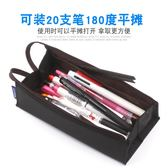 筆袋 對開式大容量帆布筆袋文具鉛筆盒男生女生簡約小清新大中小學生用