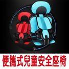 簡易汽車背帶安全座椅 汽車座椅 保護墊 ...