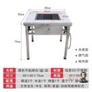 燒烤桌 木炭自助燒烤桌商用電烤羊腿全羊桌不銹鋼燃氣烤肉桌家用戶外T