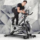 動感單車家用健身車跑步運動腳踏自行車室內健身房器材女 js10034『黑色妹妹』