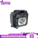 EPSON ELPLP60 原廠投影機燈泡 For EB-2060、EB-420、EB-421i