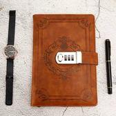 筆記本帶鎖日記本復古密碼本加厚學生記事本帶鎖筆記本子文具正韓空白頁