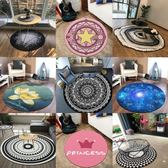 圓形地毯電腦椅吊籃地墊兒童房間臥室現代簡約直徑100公分 最後幾天!