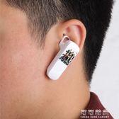 mp3 隨身聽 小巧迷小型學生版便宜P3便攜式聽歌mp3耳機一體式插卡 流行花園