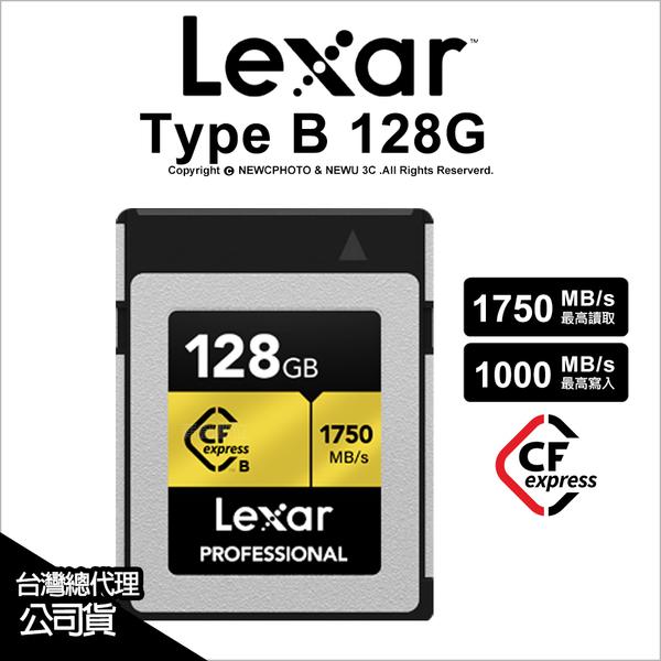 Lexar CFexpress Type B 128G 讀1750 寫1000 公司貨【可刷卡】 薪創數位