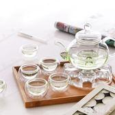 熱玻璃茶具花茶壺套裝水果茶紅花茶功夫茶具茶杯保溫送蠟燭 LN2495 【極致男人】