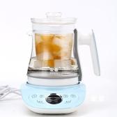 110V養生壺 出口美國日本0.8升小容量智能調奶器24小時恒溫JY【快速出貨】