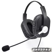 電話耳機 豫創YC800H新款包耳式話務耳機 電話耳機 電話耳機 升級版 風馳