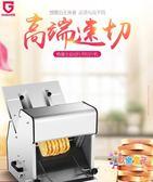 吐司面包切片器切片機切面包器分片器土司切方包機切割器商用(220V)XW