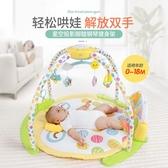 谷雨嬰兒手搖鈴0-3-6-12個月益智新生兒早教玩具寶寶抓握訓練玩具 奇思妙想屋