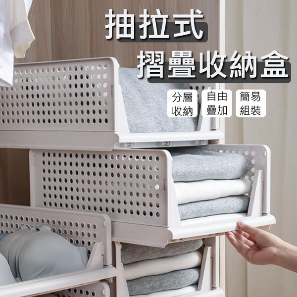 衣服收納框 可疊加抽屜式疊加抽取式 收納箱 堆疊 衣櫃 收納 層架【庫奇小舖】高款