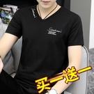 男士短袖t恤V領夏季黑色上衣服潮牌潮流印花冰絲冰感半袖 設計師