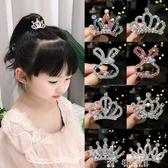 女童皇冠頭飾兒童公主小孩生日王冠髮夾小女孩水鉆寶寶髮飾  夏季上新