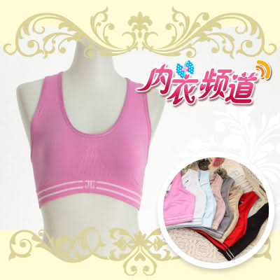 內衣頻道B536♥挖背式運動背心FREE