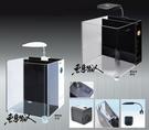 MACRO現代 壓克力魚缸組 X1【白色】20x18x20cm 套缸 精緻 室內 辦公 療癒 含LED燈具馬達 魚事職人