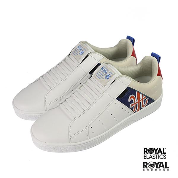 Royal Manhood 白色 皮質 套入 休閒懶人鞋 男款 NO.B0866【新竹皇家 02093-051】