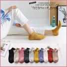 【YKWC3001】日系少女素色短襪 學生襪 少女襪 純色 舒適 透氣 (多色可選)