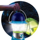 賽先生科學工廠 科學玩具 兩用星空露營燈