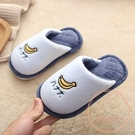 兒童棉拖鞋 秋冬季寶寶室內拖鞋冬可愛家居男童女童小孩毛拖鞋防滑【快速出貨】