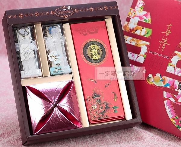 一定要幸福哦~~ F04幸福喝茶禮盒、喝茶禮、婚俗用品、喜茶、果醬