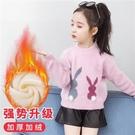 女童水貂絨毛衣套頭加絨加厚2020秋冬裝新款洋氣兒童裝打底針織衫 小山好物