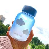 漸變玻璃杯便攜韓國可愛簡約清新杯子女學生韓版原宿水杯創意潮流