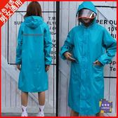 雨衣 徒步雨衣長款全身女騎行旅行單人連身時尚加厚戶外防水雨衣外套男 6色