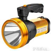 手電筒強光可充電超亮多功能特種兵打獵氙氣家用手提探照燈 伊蒂斯女裝